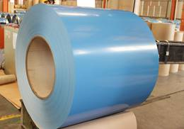 Pre-painted Galvalume Steel Coil Product